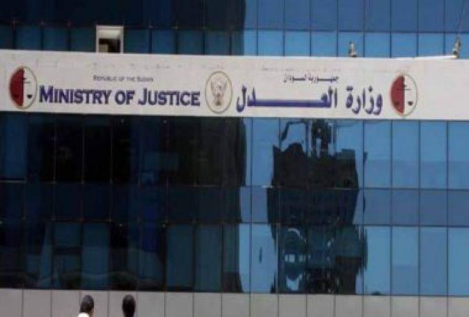 العدل تؤكد حرصها ومتابعتها لما ورد بتقرير الخبير المستقل