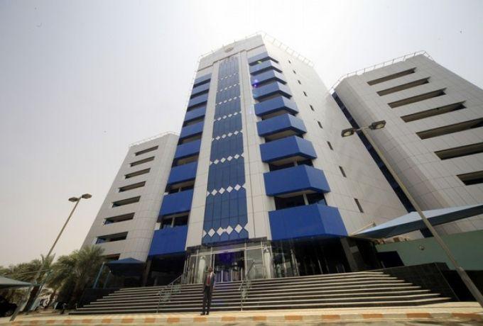 قرار بتعيين نائبا لمحافظ بنك السودان المركزي