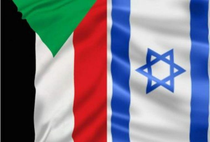 بالاسماء .. انتخاب اللجنة التمهيدية لجمعية الصداقة السودانية الاسرائيلية