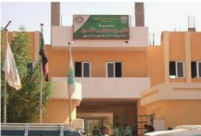 """الخرطوم... وزارة التعليم"""" تصادر جميع مدارس الشيخ مصطفى الأمين"""