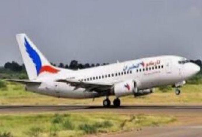 """شركة"""" تاركو للطيران """"تتدعم مسيرة"""" عناب """"التعليمية بتذكرة طيران"""" هدية"""""""