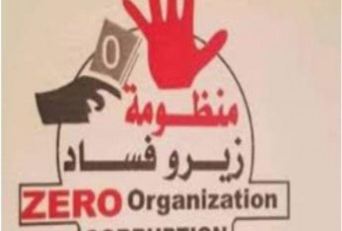 """السودان... النيابة العامة : بلاغات إبتزاز وإحتيال في مواجهة نادر العبيد المنتسب ل """" زيرو فساد"""" وسبق منعه من دخول النيابة"""