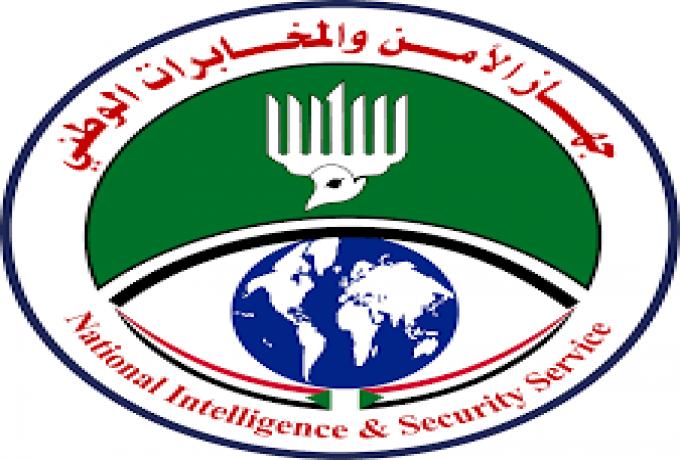 المخابرات توضح حقيقة ارتباط مقبرة شمال المرخيات بأفراد من جهاز الأمن