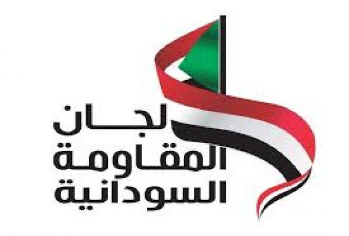 لجان المقاومة تتمسك بنصف مقاعد المجلس التشريعي