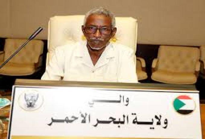 أصدر والي البحر الأحمر، قراراً بإعلان حالة الطوارئ الصحية ببورتسودان اعتباراً من 14 ديسمبر الجاري والى حين إشعار آخر.