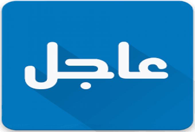 انهيار تاريخي للجنيه السوداني..الدولار يحلق في 300 جنيها
