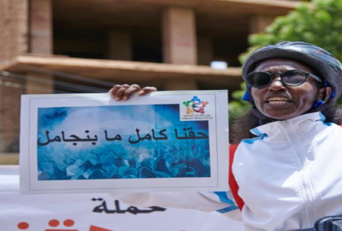 تعرف عليها..حملة نسوية النسوية ترشح 26 امرأة لمناصب وزارية