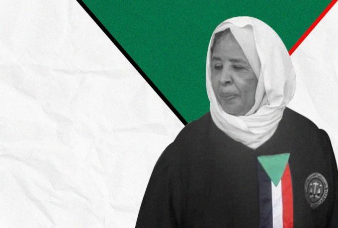 مولانا نعمات رئيسة القضاء توضح سبب عدم تشكيل القضاء العالي والمحكمة الدستورية