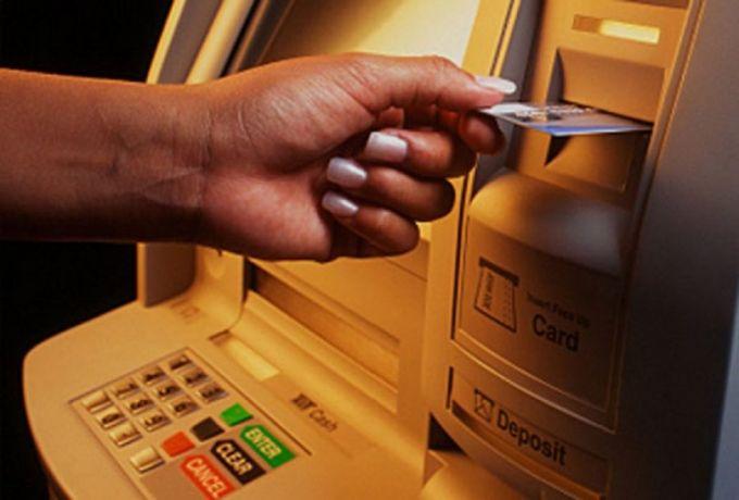 بنك النقد الدولي : تحرير سعر الصرف يمهد لإعفاء السودان من ديونه