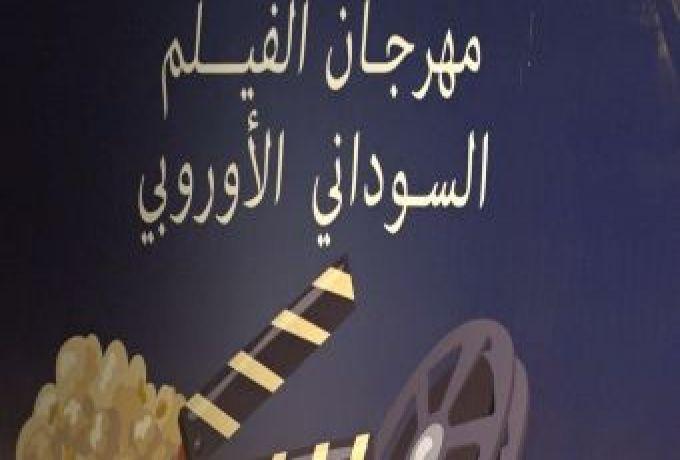 تدشين الفيلم السوداني الاوروبي