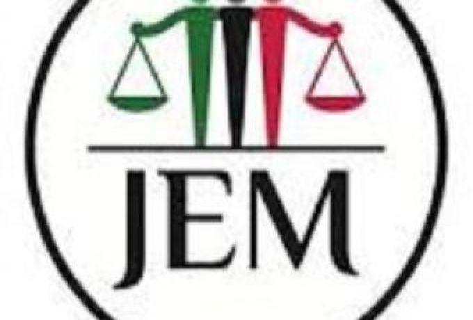 حركة العدل والمساواةتدعو لتكوين قوة مشتركة لحفظ الأمن وحماية المدنيين