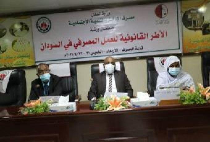 سهام عثمان وكيل العدل:الدولة جادة في مكافحة غسل الأموال وتمويل الإرهاب