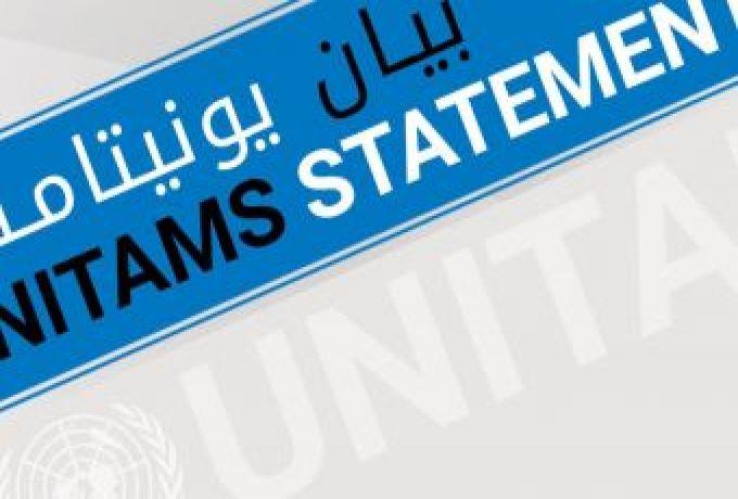 بَيان عن زِيارة بِعثة الأمم المُتحدة لِتَقييم الاحتياجات الانتخابية لِلسودان