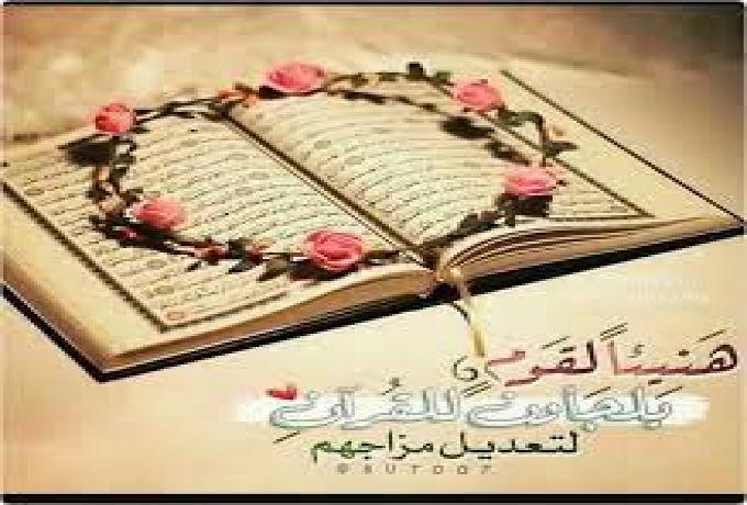 السودان يفوز بالمركز الثاني في المسابقة الإفريقية الكبرى لحفظ القرآن بتنزانيا