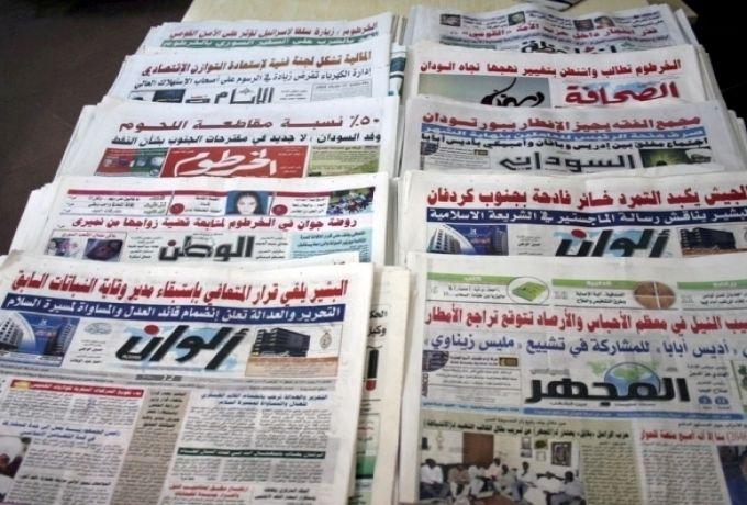 اهم عناوين الصحف السودانية السياسية المطبوعة اليوم الجمعة 30 يوليو 2021م هذا الصباح