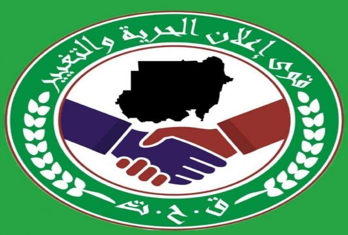 المجلس المركزي يُطالب بفصل مبادرة حمدوك عن تقييم الشراكة